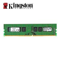 Kingston金士顿内存条 DDR4 4G台式机内存(PC4-2133);1.2V低电压内存,电脑升级内存扩容