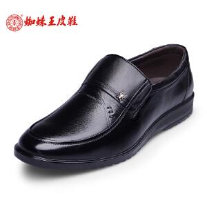 蜘蛛王男鞋正品春秋新款真皮商务正装男士皮鞋中年爸爸套脚鞋软底