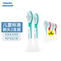 飞利浦儿童电动牙刷头HX6042适用HX6311/HX6312软毛2支装 正品