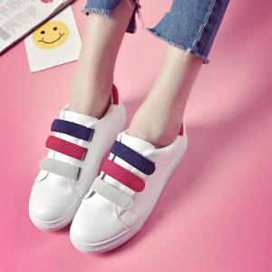 妃枫霏春秋季韩版潮鞋圆头厚底休闲鞋女浅口单鞋运动板鞋小白鞋