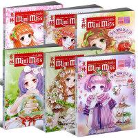 意林小小姐合订本少女果味杂志书纯美小说系列1-6共6本打包 细米/曹文轩纯美小说系列
