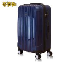 学生拉杆箱旅行箱包行李箱密码锁登机箱子万向轮男女20寸24寸潮