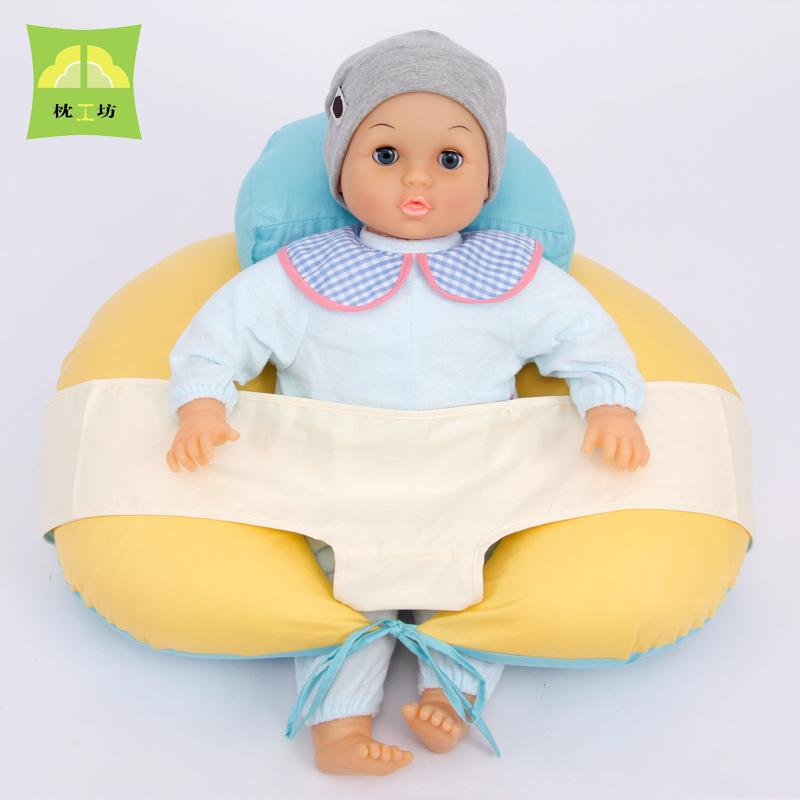哺乳枕头喂奶枕护腰新生儿多功能神器宝宝婴儿授乳抱枕头垫_优雅蓝黄