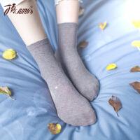 顶瓜瓜袜子女 中筒袜棉质袜子糖果色柔软舒适四季款6双盒装
