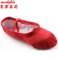 茉蒂菲莉 猫爪鞋 女新款软底芭蕾舞蹈鞋瑜伽鞋儿童练功鞋体操鞋子形体鞋女童跳舞鞋