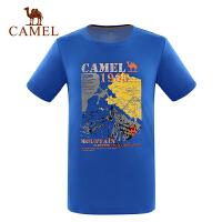camel骆驼户外男款功能圆领T恤 速干透气抗撕裂短袖男士T