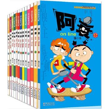 《漫画阿衰漫画41-42-43-44-45-46-47-48-49-乳中巨正版超级的图片