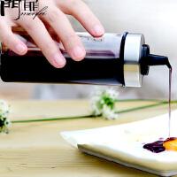 门扉 小醋瓶 厨房用具小醋瓶酱油瓶香油瓶油瓶玻璃防漏油壶醋壶带防尘盖子油壶厨房用品