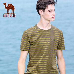 骆驼男装 2017年夏季新款圆领印花休闲青春微弹男青年短袖T恤衫