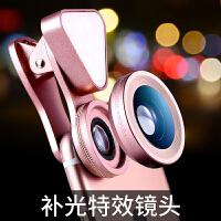 手机单反镜头 补光镜头 iphone7 7plus镜头 6s手机镜头 自拍 广角微距套装单反外置补光美颜摄像头iPhone通用