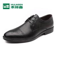木林森男鞋  2017年新款商务正装休闲皮鞋 系带布洛克牛皮男士鞋子05177002