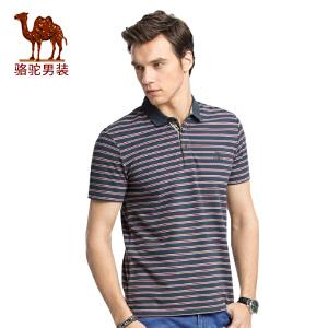 骆驼男装 2017年夏季新款微弹条纹翻领POLO衫休闲男青年短袖T恤