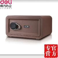 【得力品牌日满100减50】得力4046保管箱 小型保险箱 家用电子密码箱 得力办公保管箱