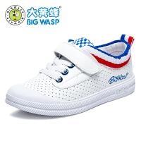 大黄蜂童鞋 春季儿童小白鞋男童皮鞋 女孩韩版小孩鞋子3--4-5-6岁