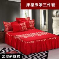 御目 床上三件套 纯棉夏季床罩床单枕套单件床裙三件套加厚防滑公主保护套1.5m1.8m2.0m米婚庆三件套家居床上用品