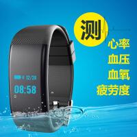 心率血压血氧疲劳度智能手环游泳防水运动提醒手表 黑