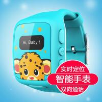 儿童智能手表电话手表gps定位手环小孩防丢失双向通话  独家私有云技术 为孩子信息上锁道