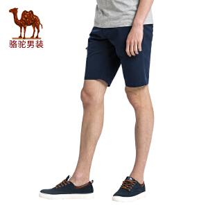 骆驼男装 2017年夏季新款无弹纯棉中腰修身休闲五分裤休闲短裤