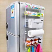 门扉 收纳架 整理收纳家居日用创意冰箱侧挂架厨房收纳置物架挂件壁挂多功能调味品  整理架