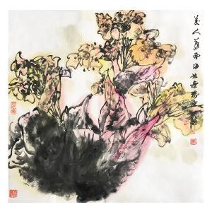 陈永锵《花鸟》著名画家