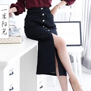 一米阳光 2017新款春装牛仔半身裙中长款高腰开叉包臀裙