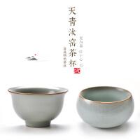 家用汝窑开片功夫茶具茶杯手工陶瓷喝茶单杯大号主人专用品茗杯子