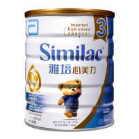 港版雅培Abbott 心美力3段(1-3岁)幼儿助长奶粉 900g