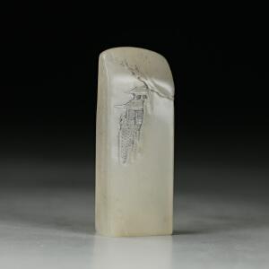 寿山高山晶石 精雕登高眺望薄意印章 jd2374