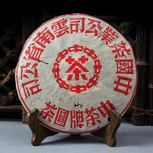 1998年 中茶 (大红印)老生茶 357g/片 3片