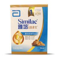 【当当自营】雅培 亲体金装喜康宝 婴儿配方奶粉1段 400g/盒(雅培一段)