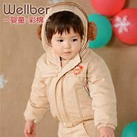 威尔贝鲁 男女儿童棉衣棉服 新生儿宝宝带帽棉袄棉衣 秋冬厚棉款