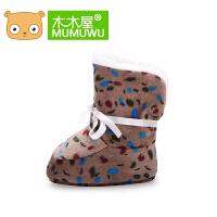 木木屋童鞋男女宝宝鞋子0-12个月软底学步鞋秋冬季婴儿软底步前鞋