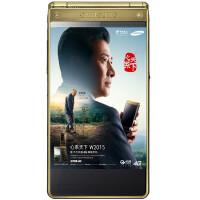 【二手95新】三星 W2015(2G+16G)双屏翻盖手机 电信4G