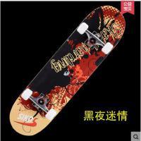 九层枫木立体内凹双翘滑板成人公路刷街四轮滑板金刚砂防滑滑板 可礼品卡支付