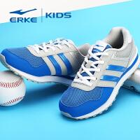 鸿星尔克男女童鞋春季潮款运动鞋新款儿童网鞋透气休闲耐磨鞋子