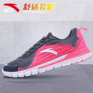 安踏运动鞋女鞋春季拼接多彩轻便跑鞋透气休闲鞋旅游鞋12625569