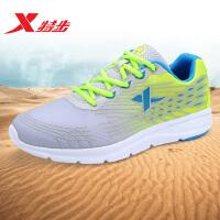 特步男鞋跑步鞋春季运动鞋新款男士跑鞋舒适防滑慢跑鞋百搭休闲鞋