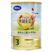 完达山优越金童金装婴幼儿配方羊奶粉3段900克