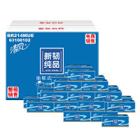 [当当自营] 清风 抽纸卫生纸 新韧纯品 3层120抽24包 抽取式面纸巾(整箱装)