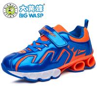 大黄蜂童鞋 男童运动鞋 儿童旅游鞋小学生鞋子防水耐磨31-38码