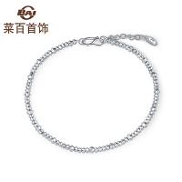 菜百首饰铂金Pt950时尚简约串珠铂金手链女款