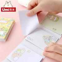 韩国创意文具卡通动物四折便签本可爱迷你便携学生可撕留言小本子