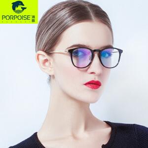 海豚2017眼镜架男眼镜框女瘦脸金属近视平光镜复古全框眼睛架