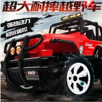 超大遥控车 越野车 漂移 充电 遥控汽车 儿童玩具 男孩玩具车 赛车 大脚车