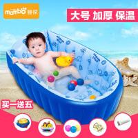 新品 蔓葆婴儿充气浴盆宝宝洗澡盆大号加厚沐浴缸新生儿澡盆儿童洗浴盆
