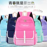 初中学生书包女1-3-4-5-6年级小学生书包女生双肩包韩版女童大容量女包