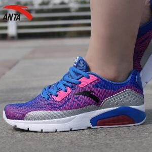 安踏女鞋运动鞋春季透气耐磨防滑休闲女气垫鞋训练鞋12627775