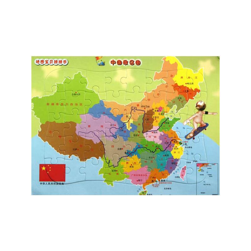 中国大阅兵高清完整版
