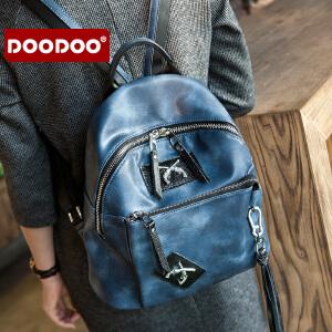 DOODOO 软皮双肩包女背包韩版时尚大容量休闲百搭学院风女士旅行包 D6129 【支持礼品卡】