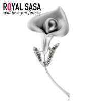 皇家莎莎RoyalSaSa饰品胸针马蹄莲水晶胸花女时尚精致百搭胸针复古气质HXZ511013